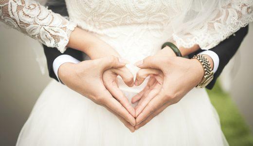 【結婚相談】プロポーズ・結婚のタイミングを知りたい